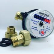 Счетчик холодной воды Novator ЛК-15Х  1/2 со штуцерами