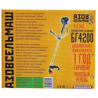 Бензокоса Азовсельмаш БГ-4200