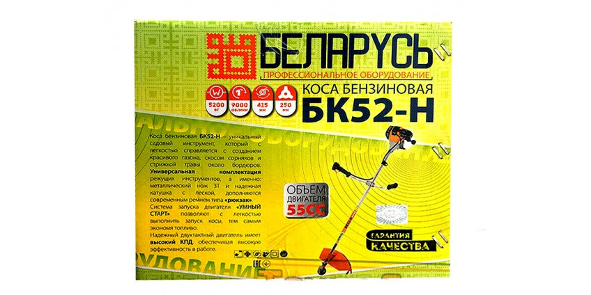 Бензокоса Беларусь