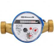 Счетчик холодной воды Gross ETK-UA 20 мм