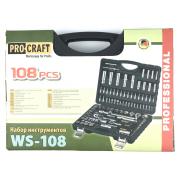Набор ручного инструмента 108 предметов PROCRAFT WS-108